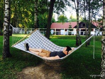 strefa relaksu