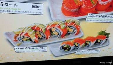 sushi-przed